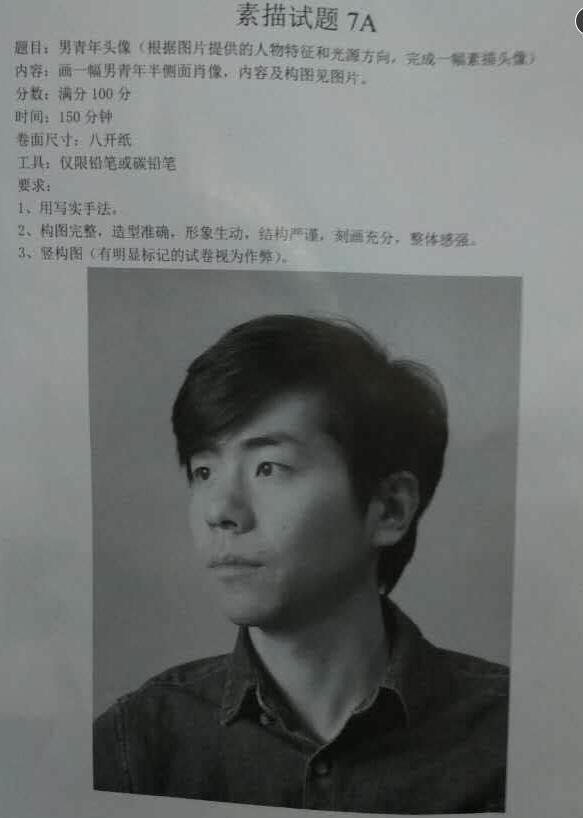首都师范大学素描.jpg