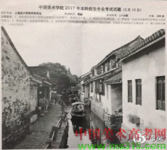 中国美院上海分院色彩考题.jpg
