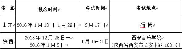 舞蹈考试副本.jpg